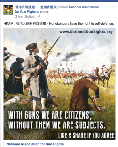 HKAM 香港人絕對有自衛權。Hongkongers have the right to self-defence