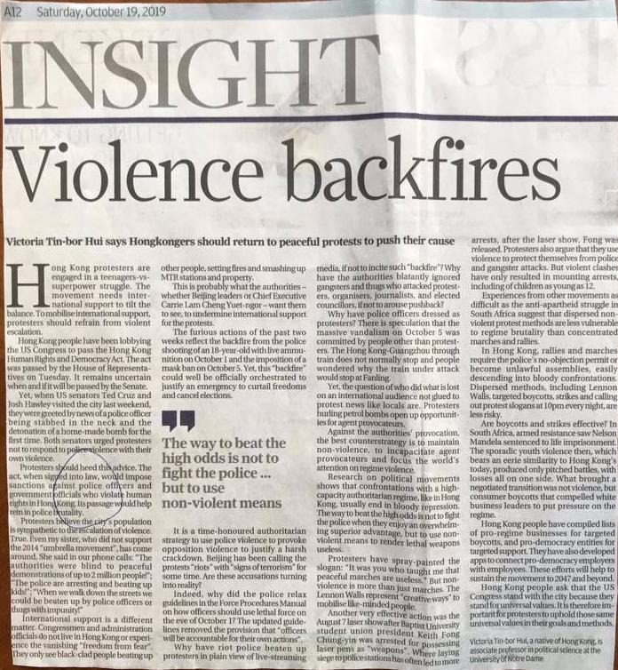 hui-violence-backfires-scan.jpg